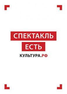PLAKAT KV A4 2